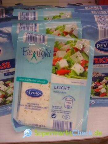 Foto von Be Light  Käse in Salzlake