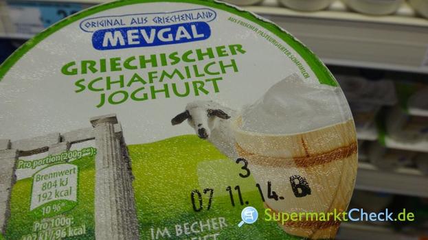 Foto von Mevgal griechischer Schafsmilchjoghurt
